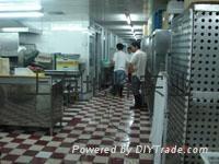 上海瓷磚防滑劑