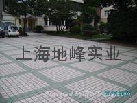 瓷磚防滑劑