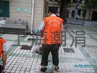 上海地峰实业地板砖怎样防滑