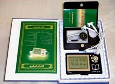 9 languages Quran player 1