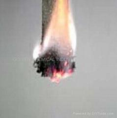 供应奈米级浸泡型防火剂