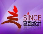南京广告公司︱南京标志设计︱南京画册设计︱南京包装设计 1