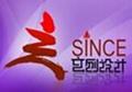 南京标志设计︱南京样本设计︱南