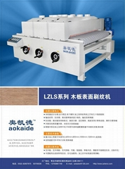 plate embossed drawing machine