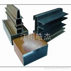 Powder Coating Aluminum Profiles