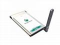 Sony Eericsson's GC85 EDGE/GPRS Wireless