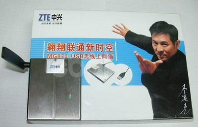 ZTE MG870 (800Mhz) RUIM CDMA wireless USB Modem 1