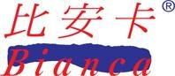 莊臣集團(比安卡)有限公司