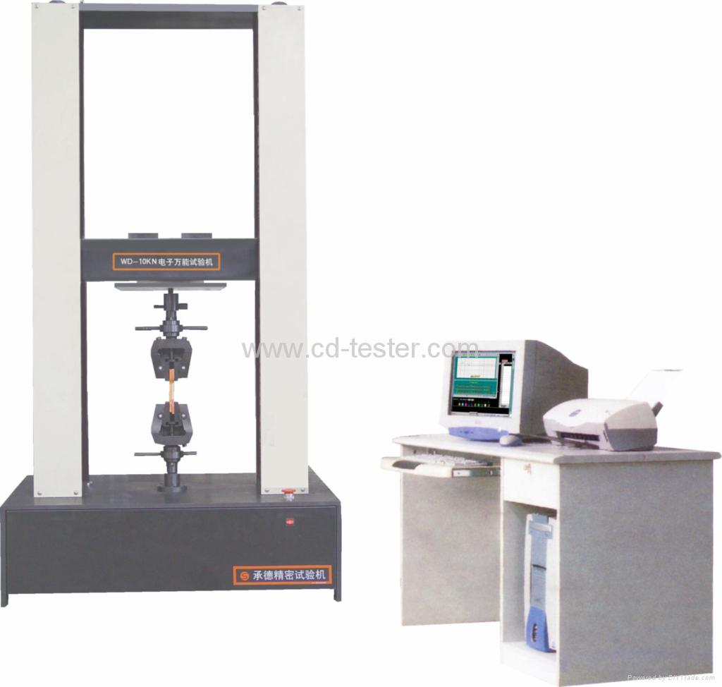 Testing Electronic Products For Companies : Electronic tensile testing machines lds n jingmi