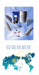 加成型有机硅电子灌封硅胶