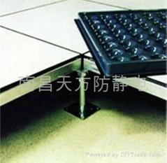 全钢防静电活动地板-江西南昌天方防静电地板有限公司