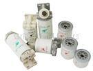 Gasoline Fuel Filter/Water Separator