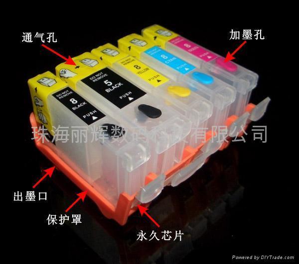 填充墨盒_me330填充墨盒性价比爱普生me350填充墨盒