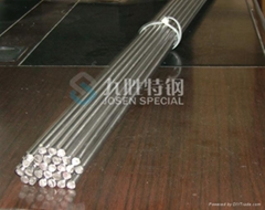 stainless steel flats, angles, round bars, hexagon bars, square bars, strips,