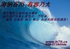 广州至上海专线物流运输服务