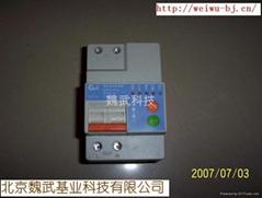 GU3/C漏電過載過欠壓雷電保護報警智能開關