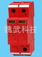 LKX系列电源防雷模块