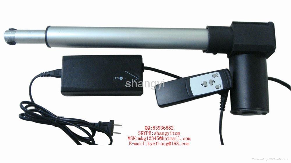 電機控制器(內置電機電源) 2