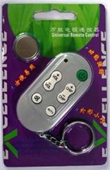 Mini Universal Remote