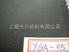 韓國超纖皮-水洗皮(非PU)
