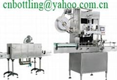 labeling machine