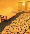 供应酒店地毯