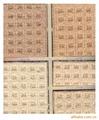 进口羊毛地毯