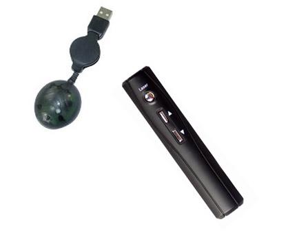 RC laser pointer  3