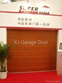 Overhead Garage Door (Sectional)