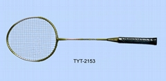 Iron one-piece badminton racket