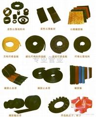 加工定做橡胶制品及密封件 密封圈