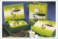 茶葉盒 竹制上海茶葉盒 木製上海茶葉盒