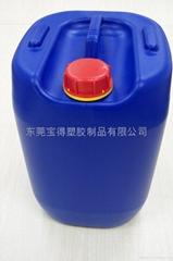 供應20公升塑膠桶