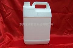 供應5公升塑膠桶