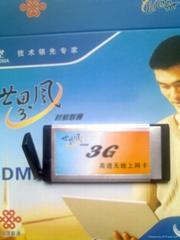 Express Card無線上網卡