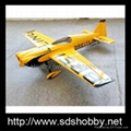 Carbon Fiber Version MXS-R 75in 30-35CC Gasoline Airplane