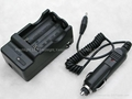 14500 DIGITAL BATTERY CHARGER