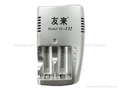Youlai YL-132C battery Charger