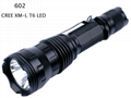 SZOBM ZY-602 Cree XM-L T6 LED 5-Mode Flashlight Torch