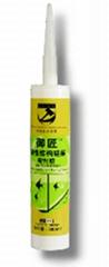 進口密封膠,粘接劑   防霉防水型