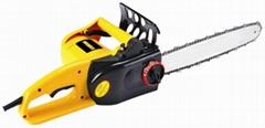chainsaw LF--MH5316