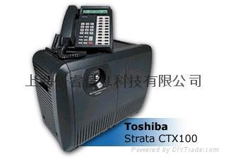 东芝 Strata CIX 100电话交换机 1