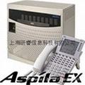 NEC Aspila EX程控