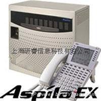 NEC Aspila EX程控电话交换机