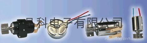 航模遥控飞机用马达 3