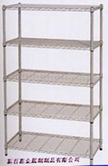 exhibition rack