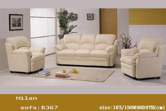 米兰实力品牌专业生产:真皮沙发、多功能沙发、家庭影院沙发、酒店沙发,本公司引进义大利沙发制作的先进技术和设备并凭藉广东是家俱生产基地,各项资源充足,生产经验技术力量雄厚,产品品质保证,并拥有现时一流的技术人才和先进的生产设备从产品的设计造型, 款式新颖、工艺讲究、选料严格、产品品质保证、信誉良好,现主要出口义大利,英国、爱尔兰、澳大利亚、以色列、瑞典、美国、加拿大、等其他欧美国家,为满足各界客户的要求我厂欢迎来图来样订做。