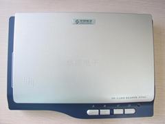 证件扫描仪