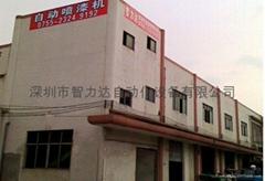深圳市智力達自動化設備有限公司
