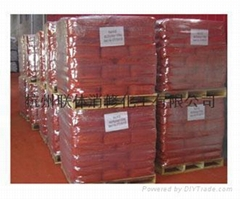 Iron Oxide Pigment  Iron Oxide Red  Iron Oxide Yellow